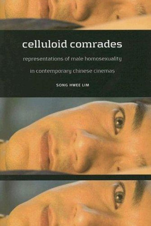 Celluloid Comrades (2006)<br />Song Hwee Lim