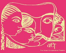 The Asian Co-Operative Theatre logo (c) Suresh Vedak